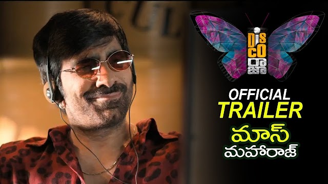 Disco Raja (2020) Full Movie Download: Leaked By Tamilrockers.com