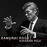 SAMURAI ROCK(通常盤)