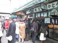 鮨文 - 築地場內市場