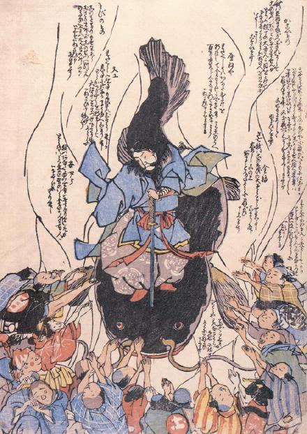 http://upload.wikimedia.org/wikipedia/commons/4/43/Namazu-e_-_Kashima_controls_namazu.jpg