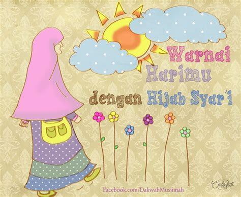 kartun hijab  syari gambarbaguscom