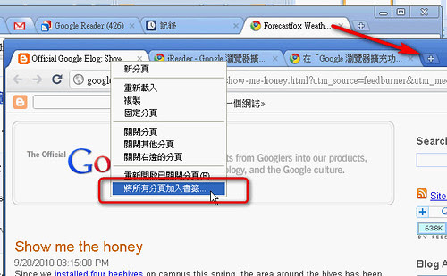 googlechrome tip10-02