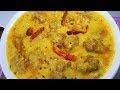 "Kadhi Pakora ""Cook With Shaheen"""