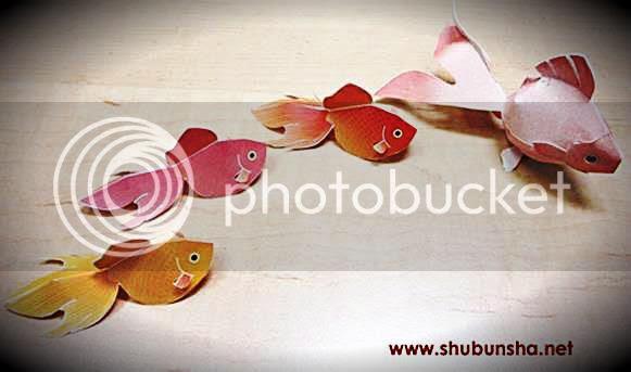 photo goldenfishsuhumbusha_zps86a2d4d2.jpg
