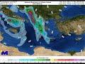 Meteo.gr: Έρχεται στην Ελλάδα η κακοκαιρία «Βικτώρια» ( video)