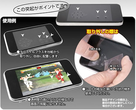 Tactile Stickers Turns Touchscreens Into Gaming Controllers
