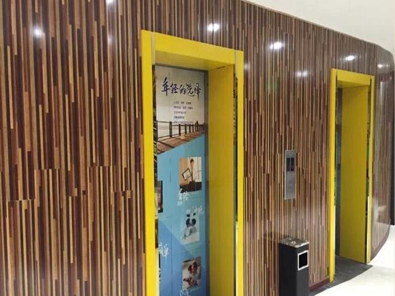 7 Days Inn Xian West Changan Street University City Discount