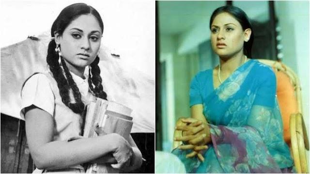 'गुड्डी' से लेकर 'चुपके चुपके' तक.. जया बच्चन के फिल्म इंडस्ट्री में 50 साल पूरे होने पर अभिषेक बच्चन ने शेयर की झलकियां