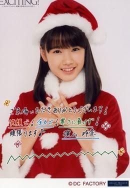 Yokoyama Reina-674684