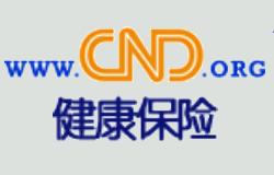 Logo do jornal China News Digest