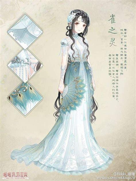 image result  love nikki dress  queen