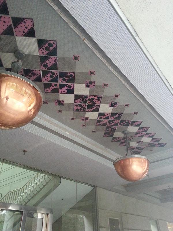 Arcade Ceiling, Justice Center
