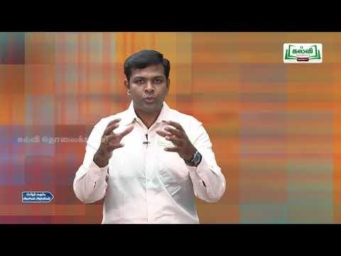 12th Political science தேச கட்டமைப்பின் சவால்கள் அலகு 7 பகுதி 1 Q&A Kalvi TV