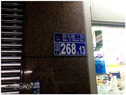 可口臭豆腐03.jpg