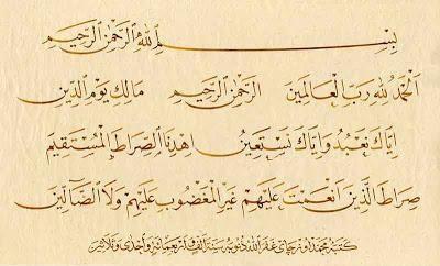 Contoh Kaligrafi Khat Naskhi Surat Al Ikhlas Bagikan Contoh