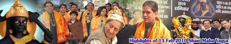 hani Amavasya, Shani Amavasya 2013, Shani Maha Yagya, Shani Amavasya 8 June 2013, Shani Amavas, Shanichari Amavasya, Shani Dev Amavasya, Shani Yagya, Shani Yagna, Shani Maha Yagna, Shani Maha Puja, Shani Dev Pooja, Shani Poojan, Shani Sade Sati Puja, Shani Amavasya Puja