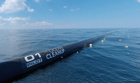World's Largest Ocean Cleanup Launches
