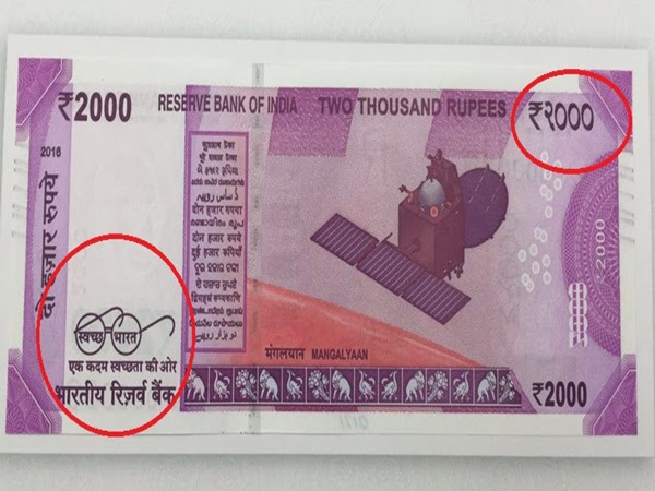 more hindhi words dumb on put in new currency