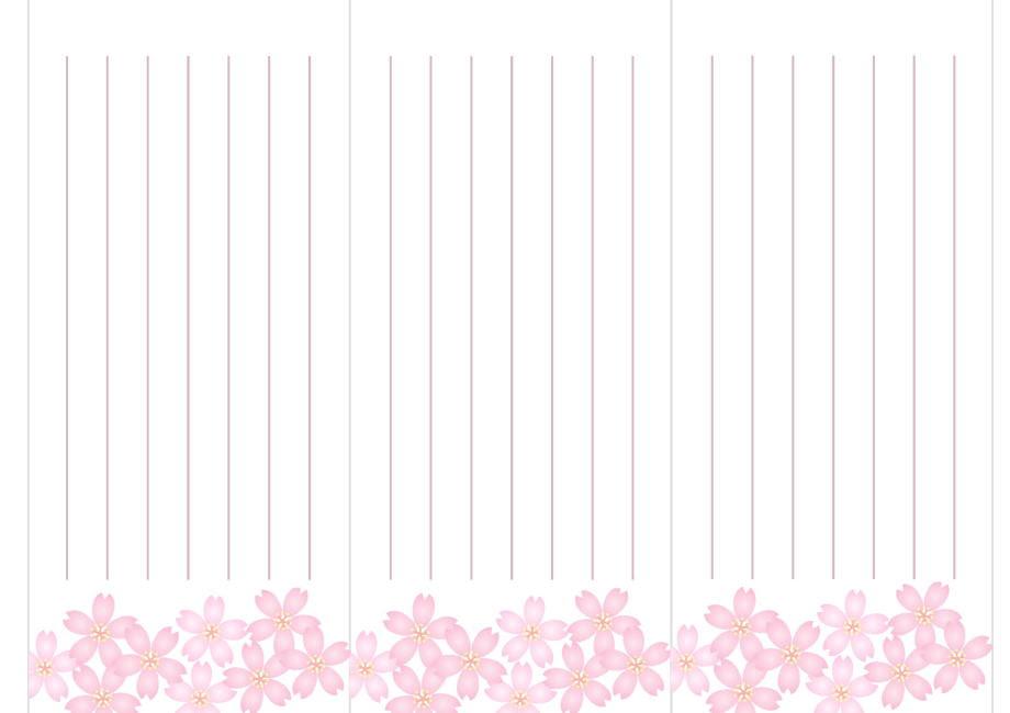 花の一筆箋 無料テンプレート Template Millionテンプレートミリオン