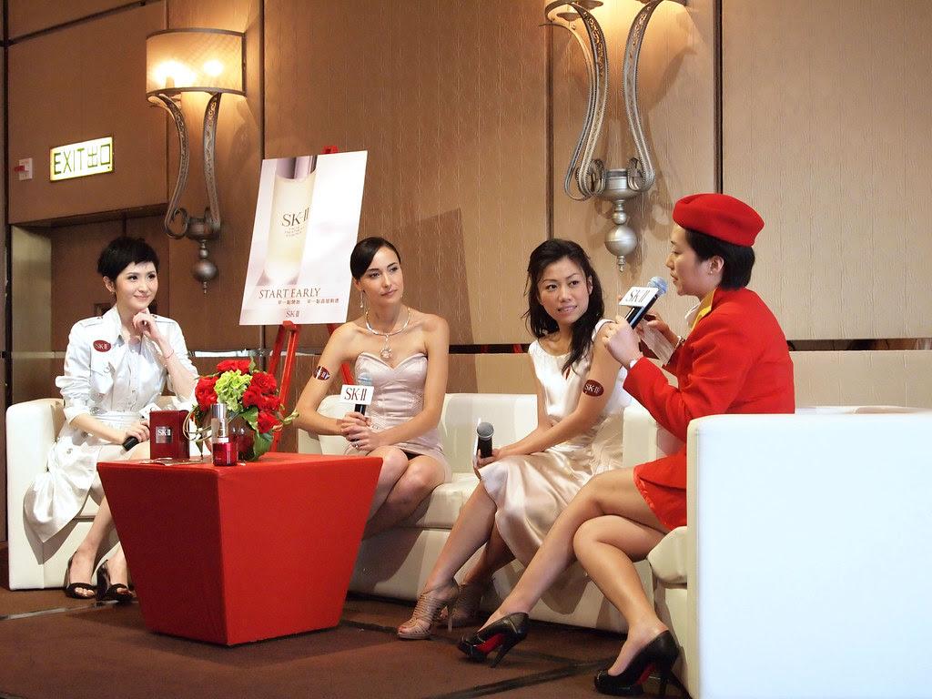 sk-ii facial treatment essence 神仙水