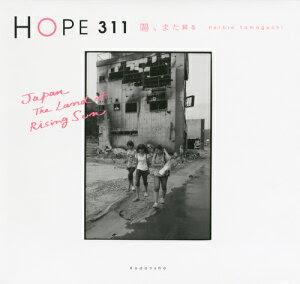HOPE 311
