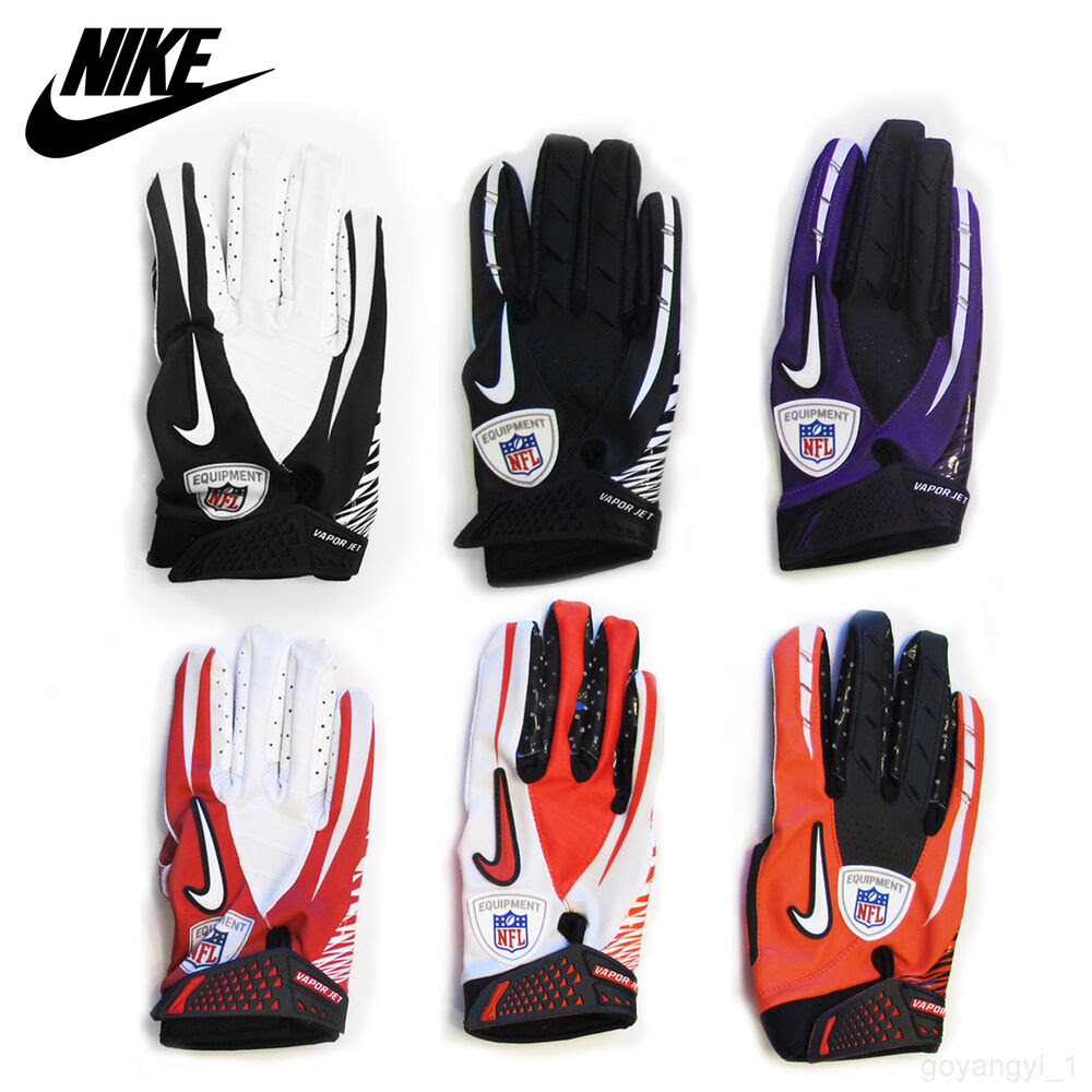 NEW NIKE VAPOR JET NFL FOOTBALL GLOVES  MENS  RECEIVER  MAGNIGRIP L XL XXL  eBay