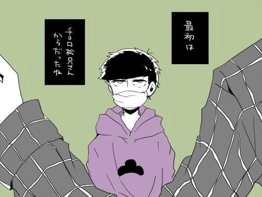 パーカー松 Pixiv年鑑β