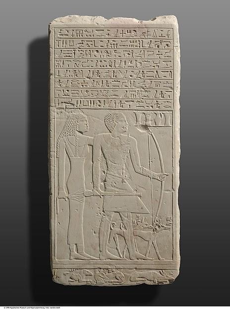 Stela of the Overseer of the Western Desert Kay
