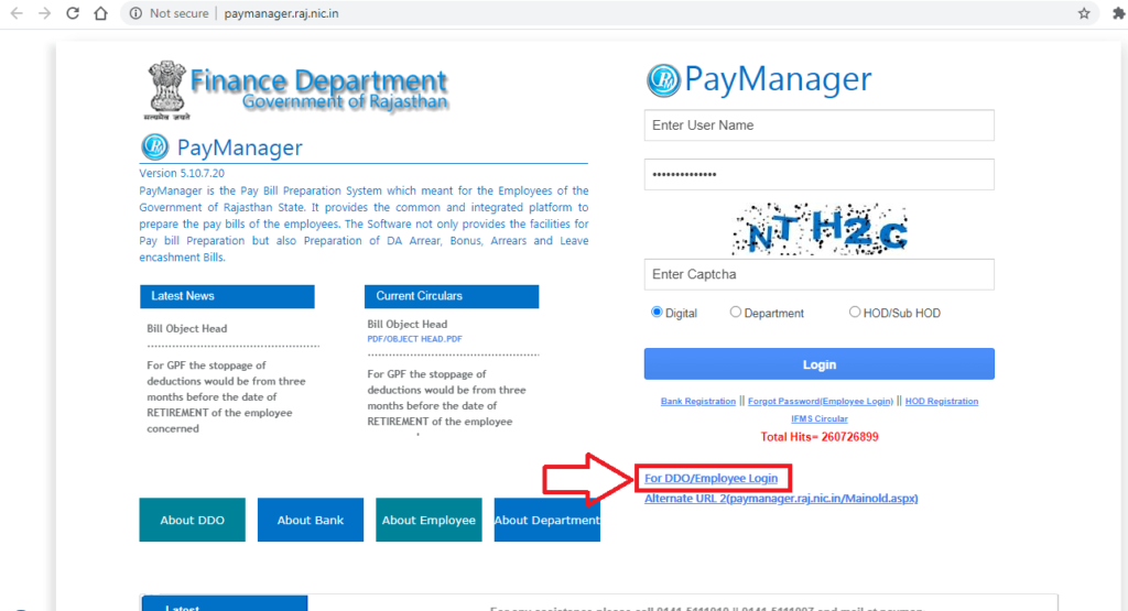 How to login to Paymanger