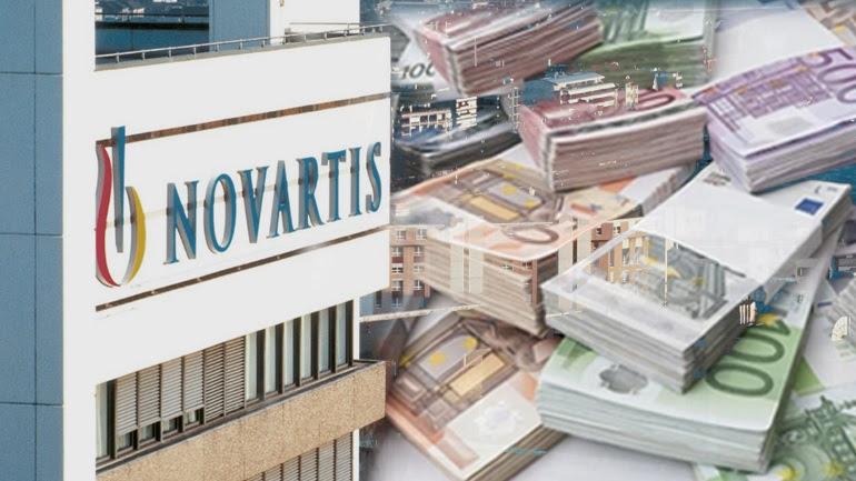 Novartis: Ανοίγουν λογαριασμοί σε Ελβετία και Κύπρο