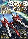 GAMEgene Vol.1 (ゲーム・ジーン)