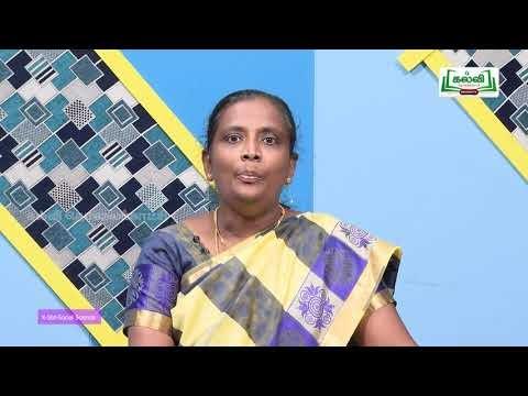 வகுப்பு 10 சமூக அறிவியல் தடையும் விடையும் நடுவண் அரசு Kalvi TV