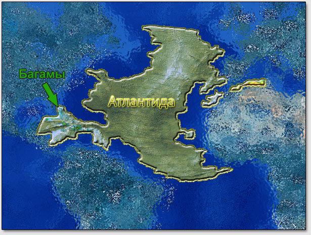 Положение Багамских островов на карте Атлантиды