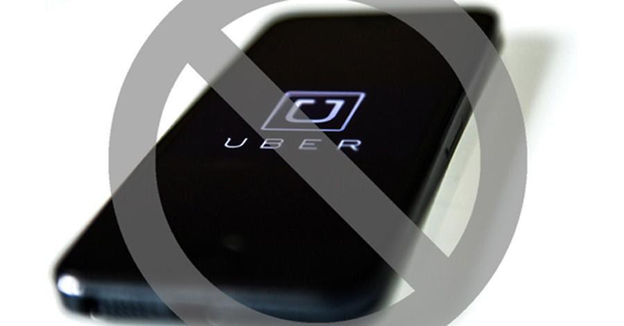 Resultado de imagem para projeto visa acabar com o uber
