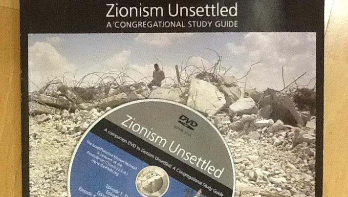 http://cdn.timesofisrael.com/uploads/2014/02/zionism-unsettled-e1392075766738.jpg