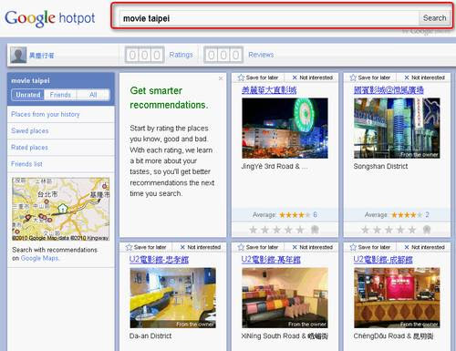 google hotspot-02