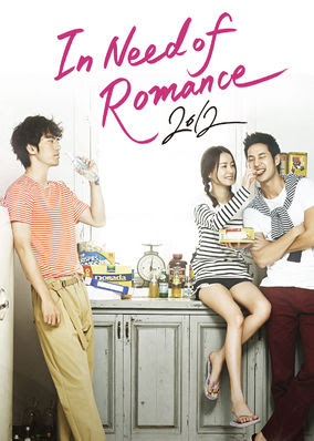In Need of Romance 2012 - Season 1