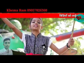 Chitrakar Tu Chitra Bana De चित्रकार तू चित्र बना दे