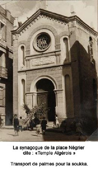 synagogue-transport-de-palmes.jpg