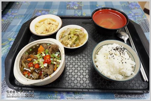 川本中式速食07