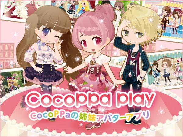 Resultado de imagem para cocoppa play