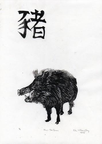 Zhu: The Boar