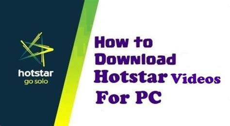 hotstar   pc android instantly