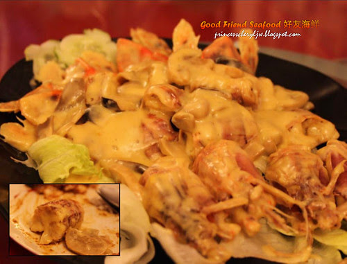 Good Friend Seafood Cheese Mantis Prawn (after)