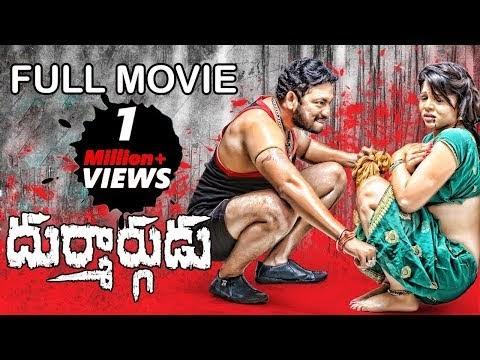 Durmargudu Telugu Movie
