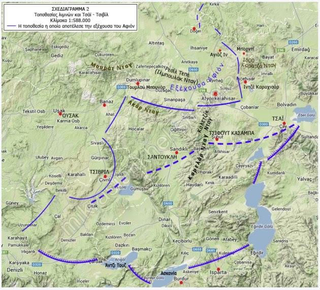ΣΧΕΔΙΑΓΡΑΜΜΑ 2: Τοποθεσίες λιμνών και Τσάι - Τσιβρίλ