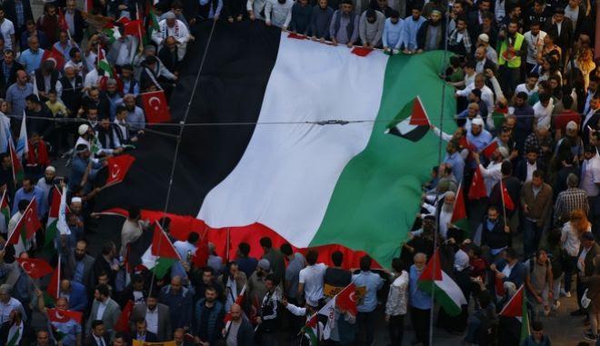 Ένταση ανάμεσα σε Άγκυρα και Τελ Αβίβ για την Παλαιστίνη