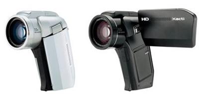 sanyo Xacti DMX-HD1000 videokamera 4