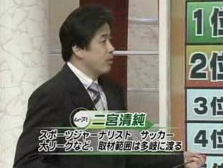 ninomiya01.JPG