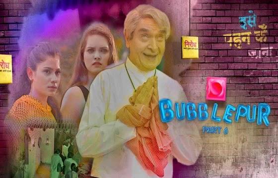 Bubblepur (2021) Season 1 - Kooku Web Series Part 6 Complete